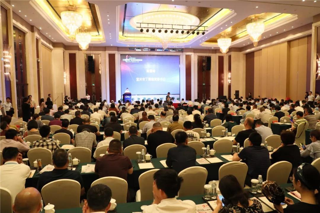第十届中国宜兴工业陶瓷产业发展高峰论坛暨