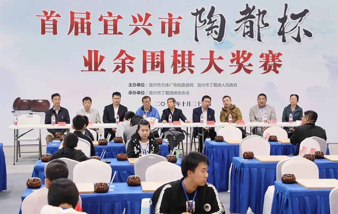 丁蜀镇成功举办全国业余围棋大赛
